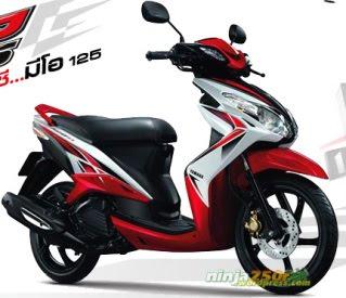 Yamaha Xeon