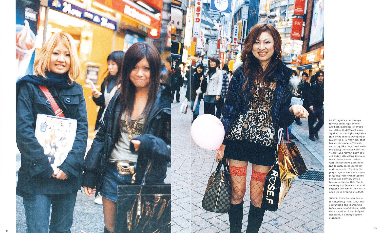 [Tokyo+Look+2]