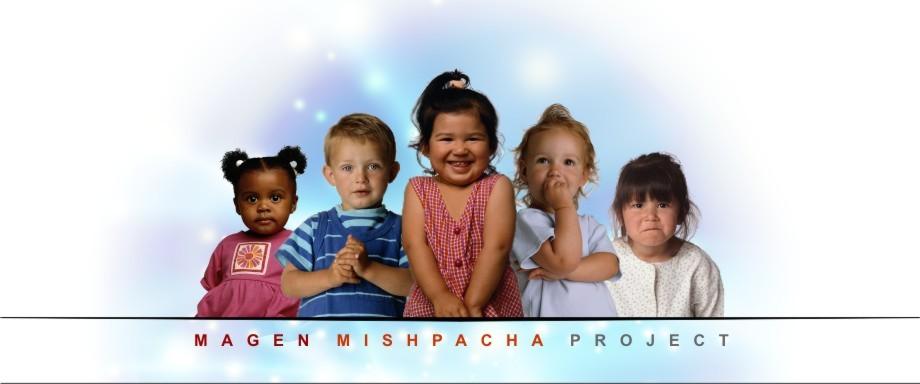 """Блог новостей проекта """"Magen Mishpacha"""""""
