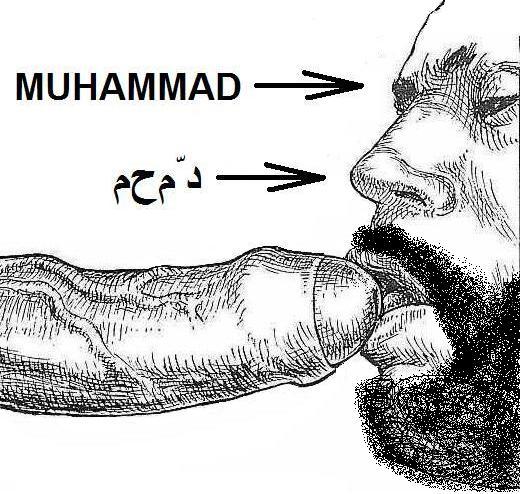 Fuck Mohammad 46