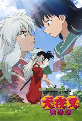Baixar Inuyasha Kanketsu hen   The Final Act Completo