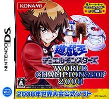 Yu-Gi-Oh! World Championship 2008 (JPN)