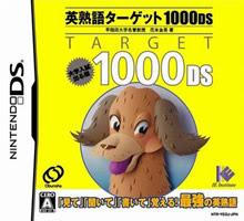 Eijukugo Target 1000 DS (JPN)