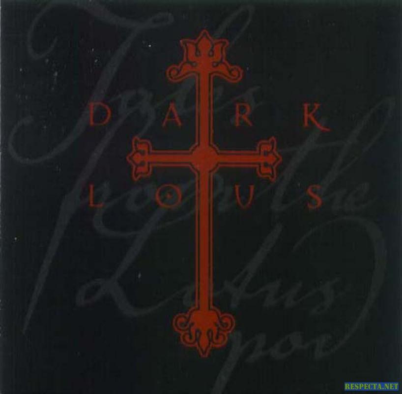 Music Dark Lotus