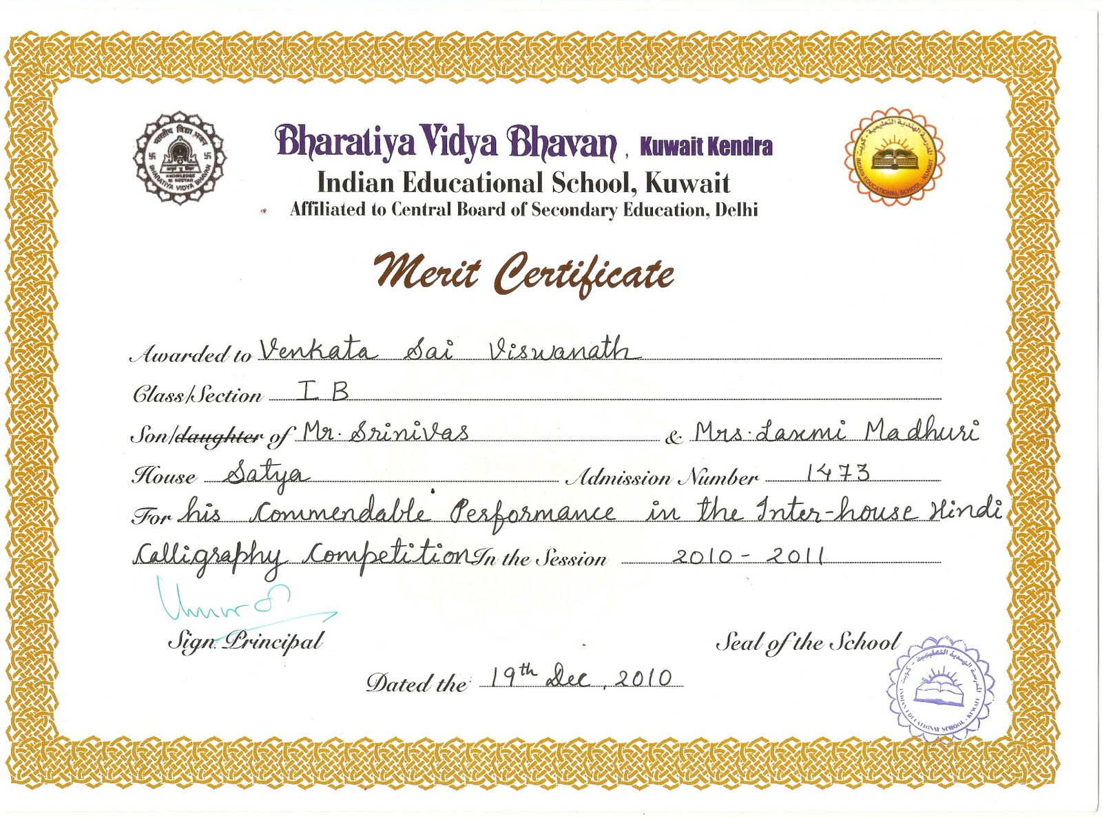 Venky Merit Certificates Calligraphy and Drawing – Merit Certificate Comments