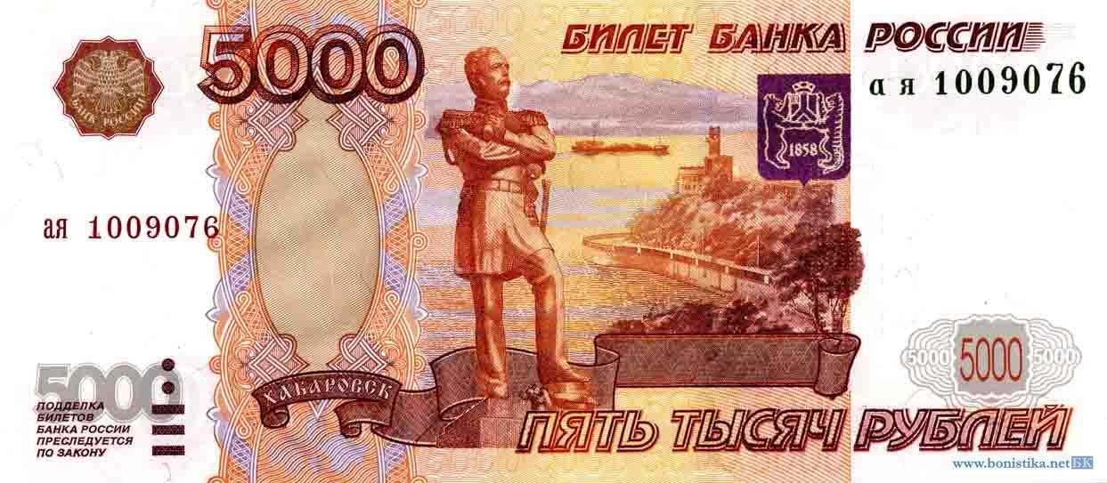 Кинотеатр красный заказать билеты комсомольск на амуре