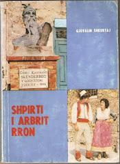 SHPIRTI I ARBRIT RRON
