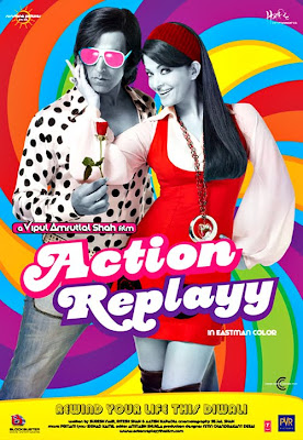 Action Replayy (2010)Mp3 Songs
