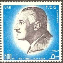 Egyptian Egypt Postage Stamp Gamal Abdel Nasser Commemorative Issue MNH Issued 1971 United Arab Republic