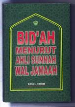 Buku Untuk Bida'ahkan Orang