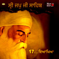 "<a href=""http://www.gurumaa.com/guru-nanak-dev-japji-sahib-mp3.php?m=2"">Japji Sahib Explanation</a>"