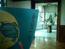 Ausstellung Diegodo&Jialu und Barbara Streiff im Zyklus der Zeit