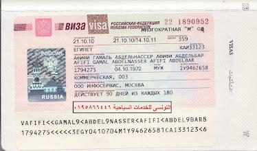 تاشيرة اقامة روسيا لمدة سنة