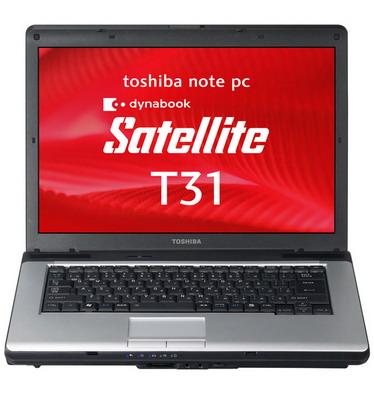 Daftar harga laptop Toshiba Update Juni 2011