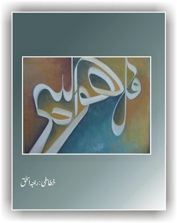 My Calligraphy