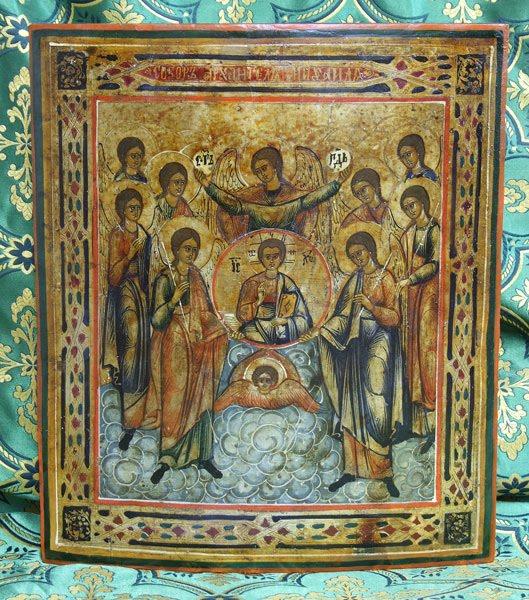 икон и картин: Реставрация иконы ...: www.rusart.org.ru/2010/10/blog-post_29.html