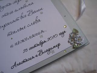 Что написать на открытке на память 355