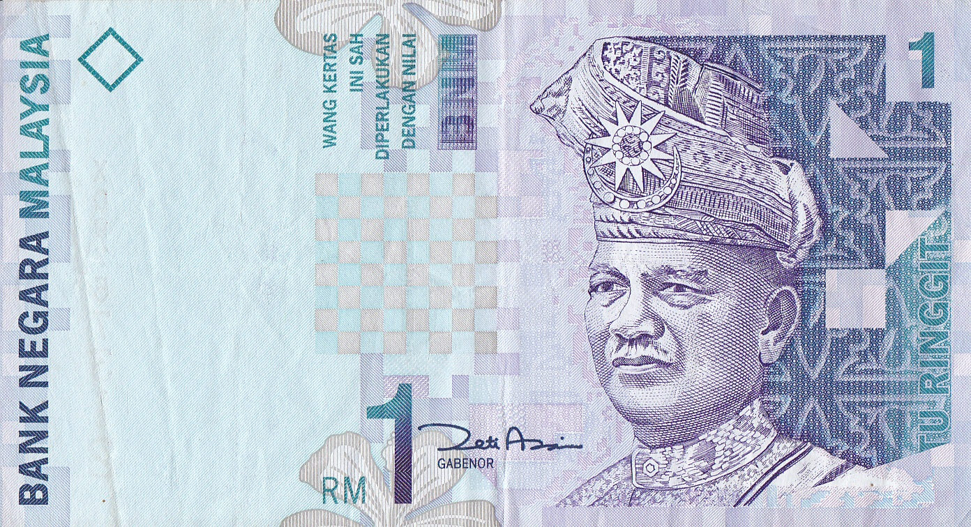 ... an rm1 note or tu ringgit two ringgit rm2 note of malaysia for those