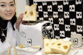 Panda toaster