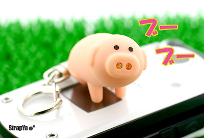 Piggy Light Keyring
