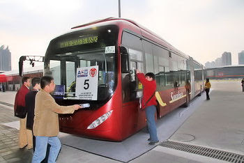 World Longest Bus