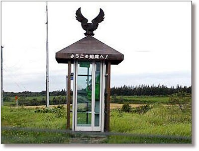 Japan's phone booth