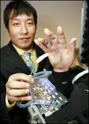 Artificial hand with air muscles
