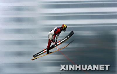 XV Pan American Games