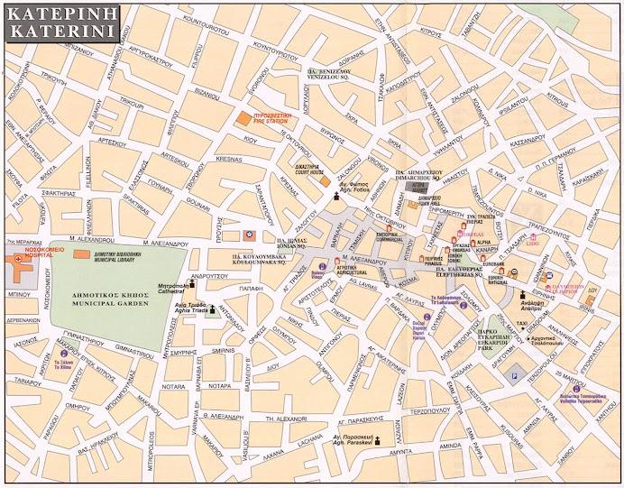 Χάρτης Κατερίνης