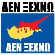 Η ΝΟ 1 ΣΕΛΙΔΑ ΣΤΟ FACEBOOK!