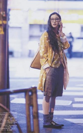 Yu Aoi in Pretty Style May 2010Ladies Fashion