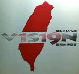 Als Christ im Einsatz in Taiwan!