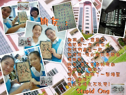 2010' Friend ♥