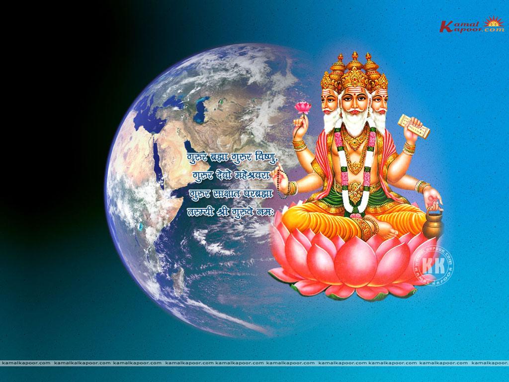 http://3.bp.blogspot.com/_oyjDZbaX9PA/TGJYi1broAI/AAAAAAAAAHA/OnTOypZ7_N4/s1600/Brahma+Wallpaper1420.jpg