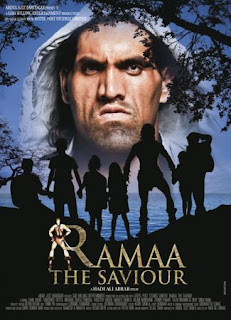 Ramaa - The Saviour (2010)