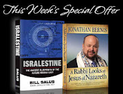 Rabbi Bernis & Bill Salus on Jewish Voice TV