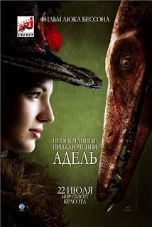 Фильм Приключения Адель