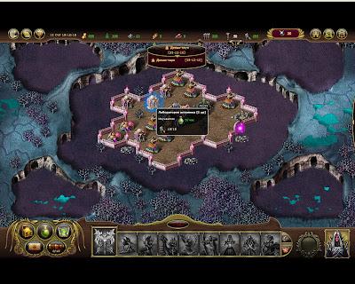 онлайн игра My lands скриншот
