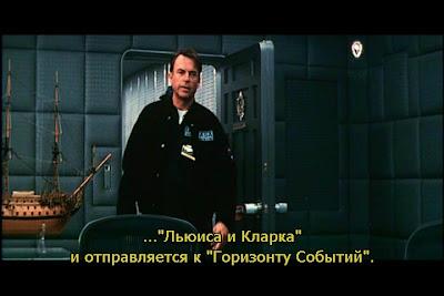Киногороскоп. Фильм, который сняли про тебя