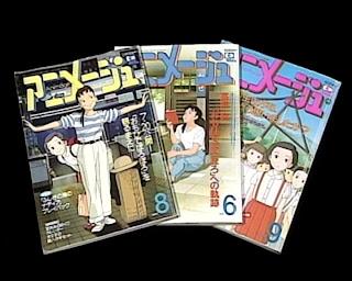 аниме журнал Animage