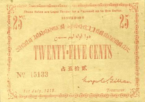 1919 Sarawak Banknote - Twenty Five Cents