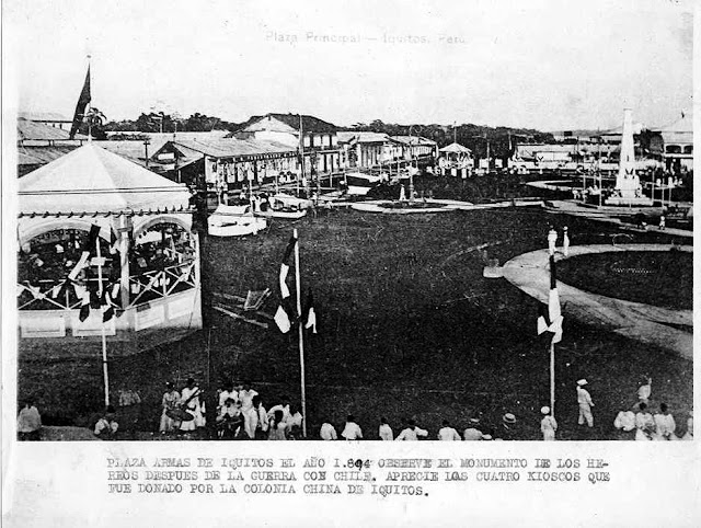 Plaza de Armas 1894