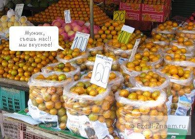 Таиланд. Чианг-май. Цены на мандарины