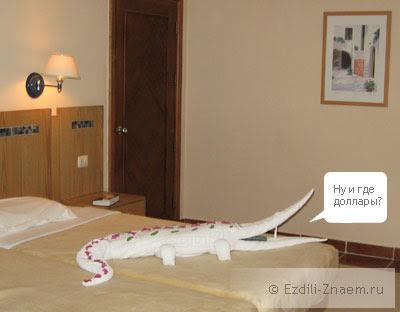 Египет, отель, чаевые