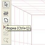 инструмент форма PRO100