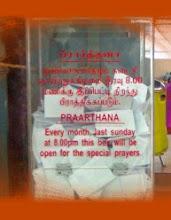 Prathana Box