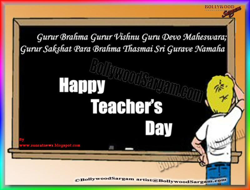 SunSatNews: Teachers Day Cards