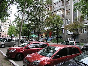 Харьков 2010год