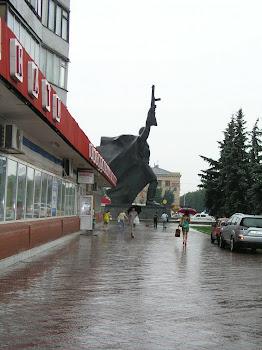 Харьков П.Поле