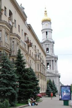 Харьков ул.Университетская